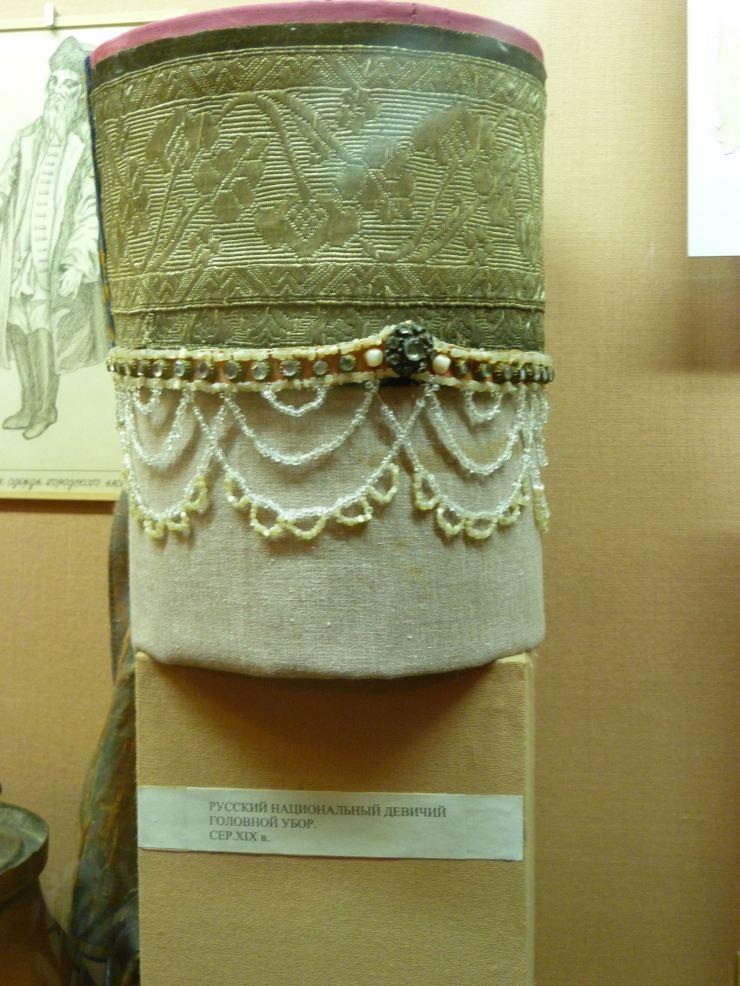 19th century beadwork