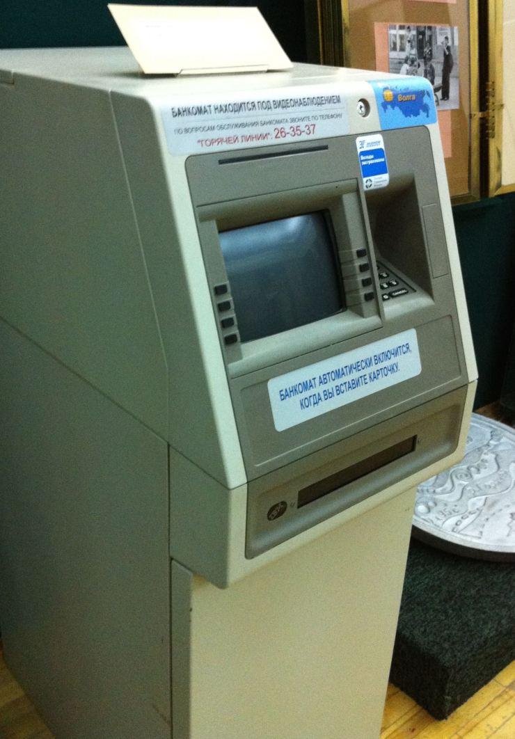 2004 ATM