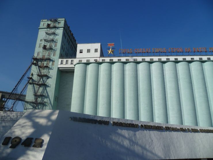 fixed grain elevator