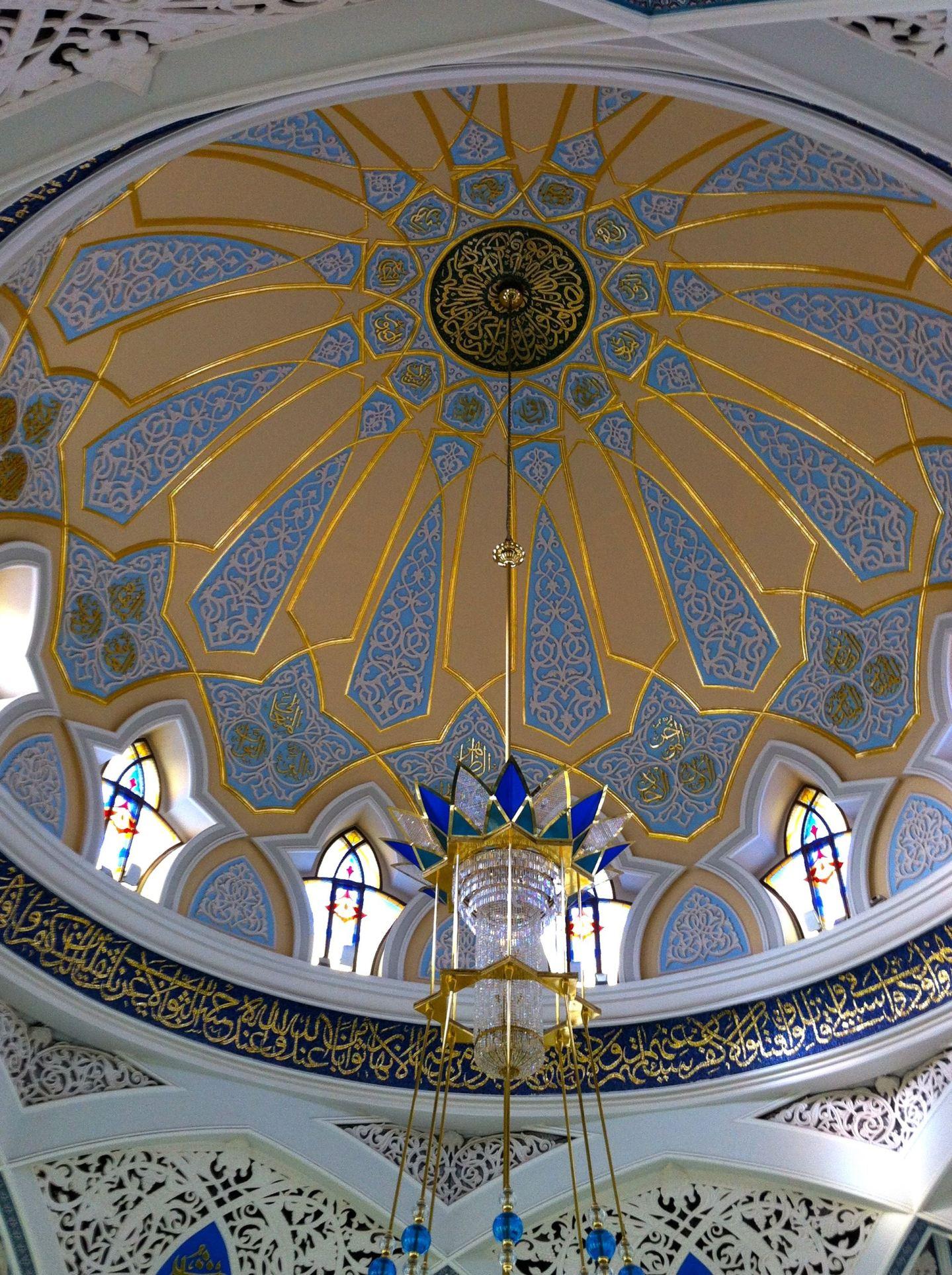 mosque Kremlin Kazan Russia