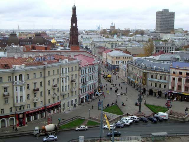 older Kazan