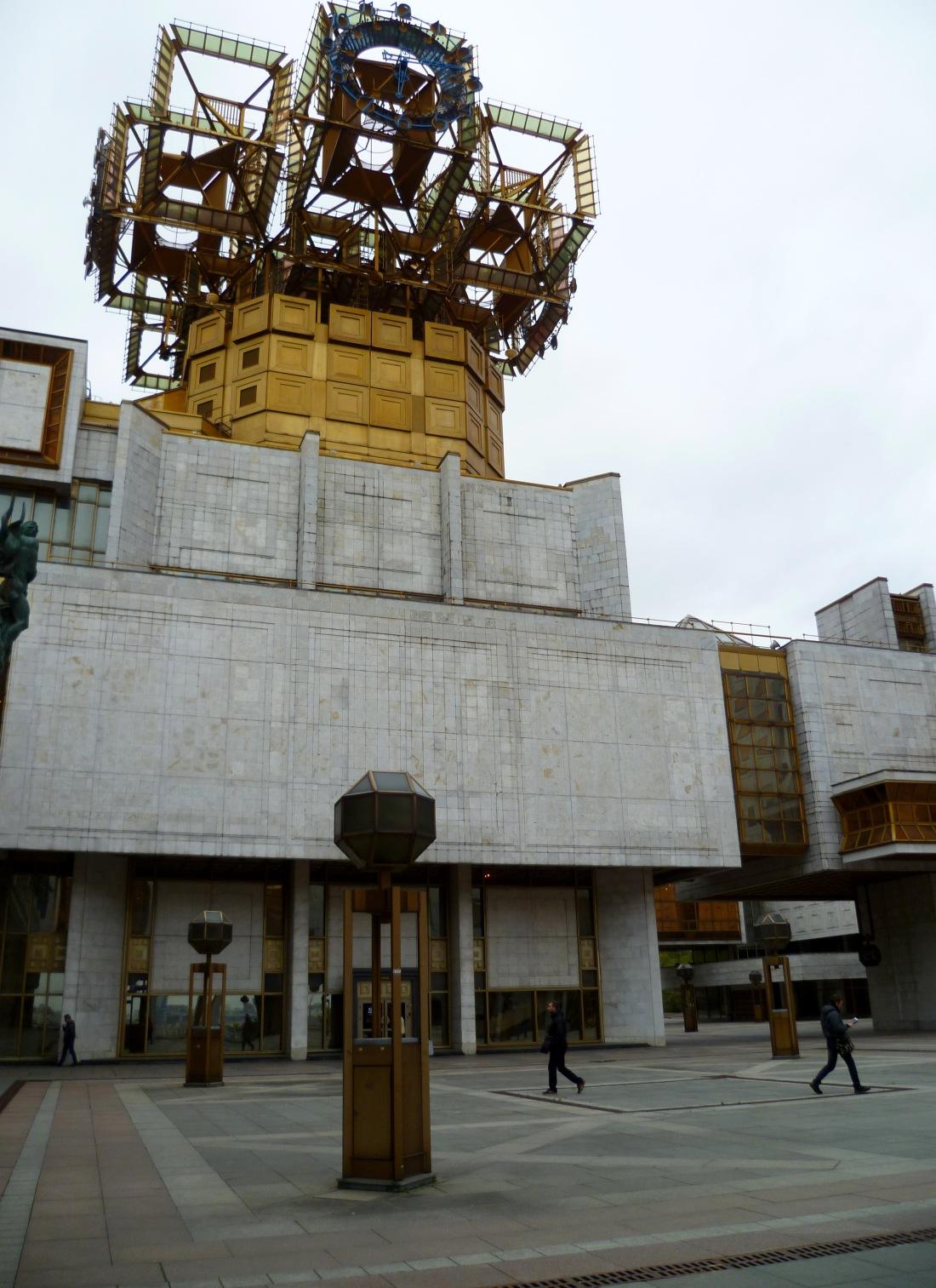 Russian Academy of Sciences Российская Академия Наук