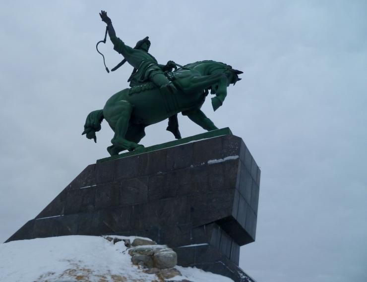 Уфа Ufa